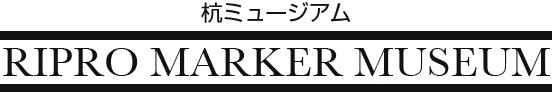 premium_banner_museum
